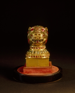A tiger head finial looted from the Indian state of Mysore and on display at Powis Castle.